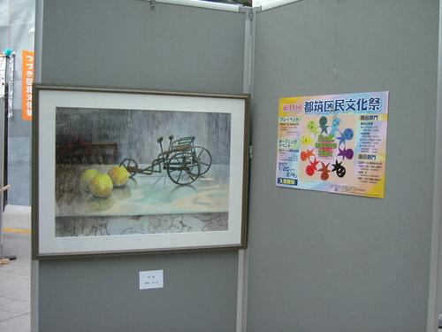 都筑区民文化祭